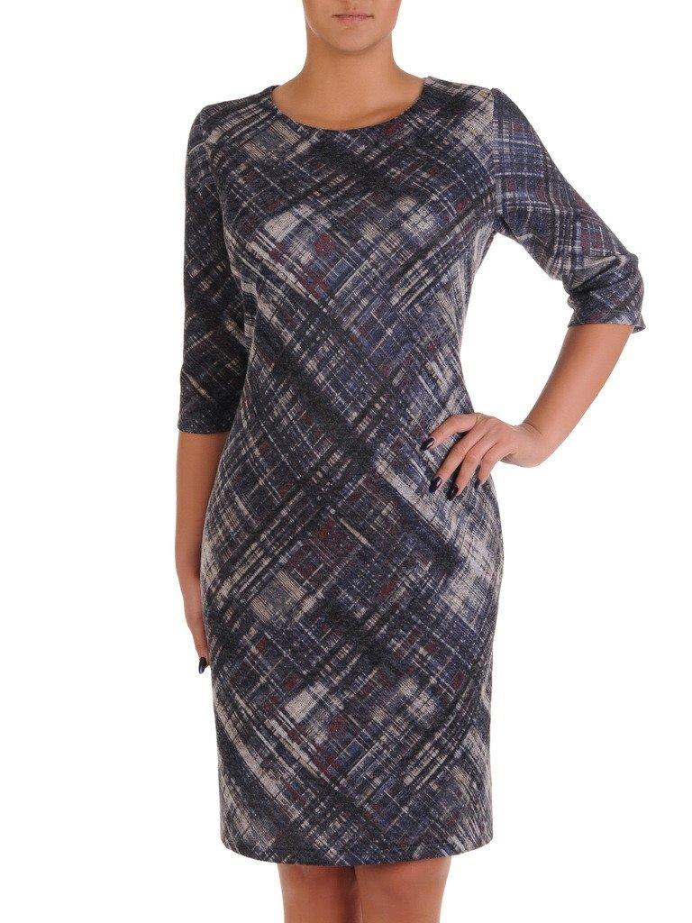 d80af57771 Dzianinowa sukienka w stonowanych kolorach 18199