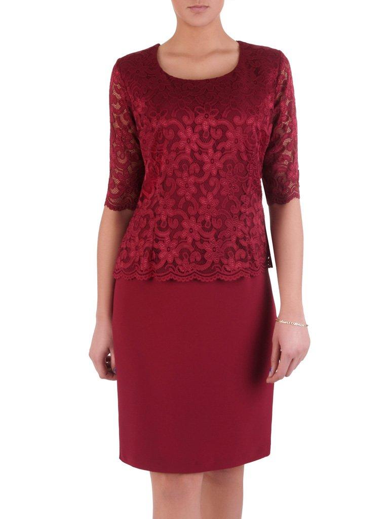 93a14160 Sukienka damska Szarlotta IV, elegancka kreacja z tkaniny i koronki.
